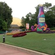 The Festival Center!