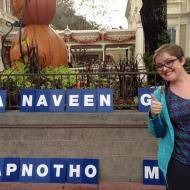 Naveen!